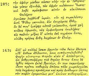 Menù dei Siculi (2000 a.C. - 550 a.C.) 2