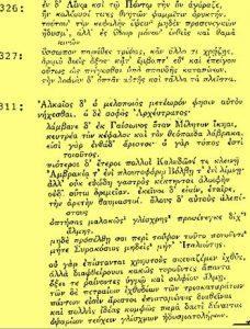 Menù dei Siculi (2000 a.C. - 550 a.C.) 3