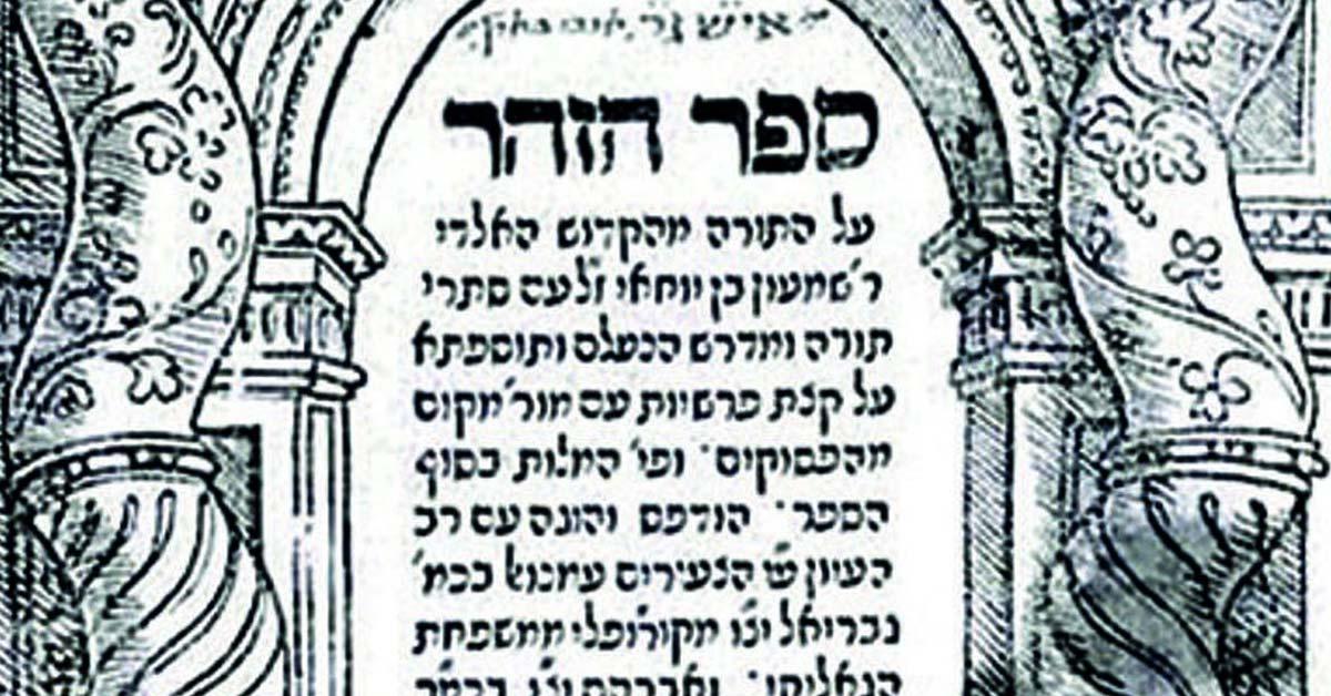 testo-ebraico